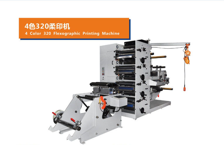 Separated Unwinding High Speed Flexographic Printing Machine With Auto Web Guide Sensor